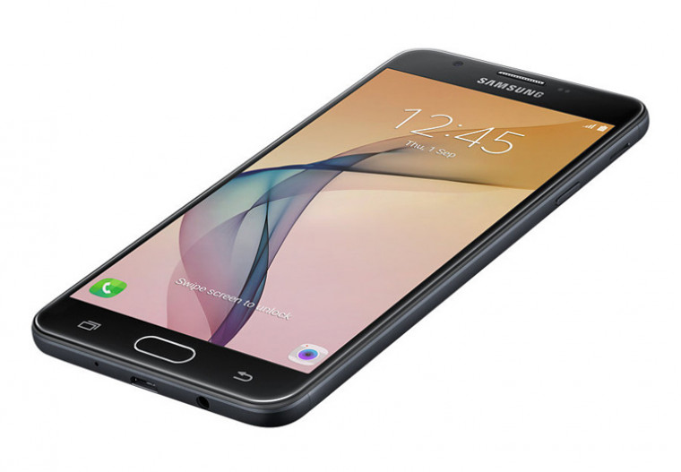 G570YDXU1BQK1 to phone  Galaxy J5 Prime Model SM-G570Y