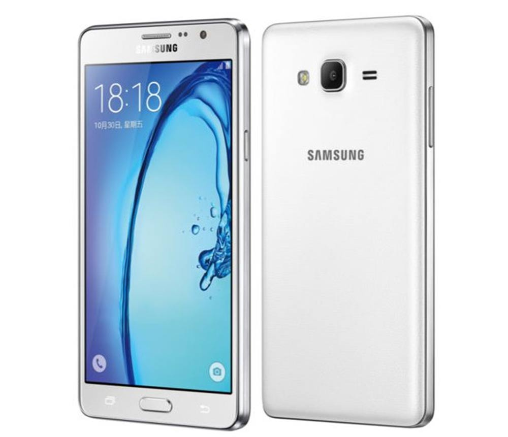 latest Firmware 6.0.1 Marshmallow , the official update of the Galaxy On7 (SM-G600FY), model number SM-G600FY