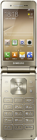 W2016KES1ARG2 latest Firmware 5.1.1 Lollipop , the official update of the Galaxy Golden 3, model number SM-W2016