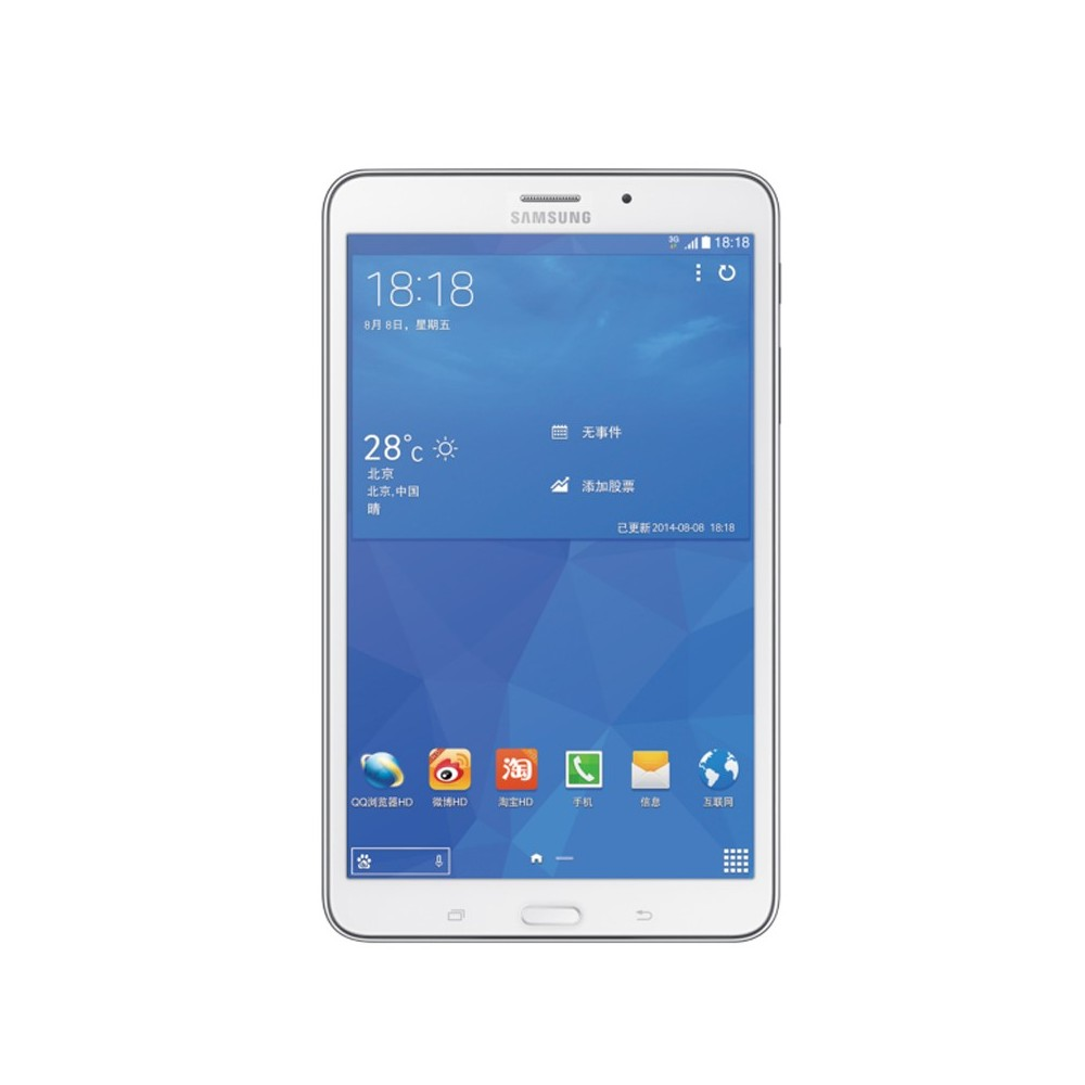 Update firmware samsung galaxy tab 4 8 0 sm t331c for Samsung galaxy 4 tablet